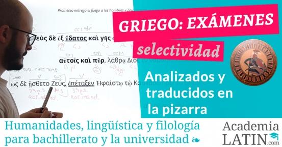 Exámenes de selectividad de Griego
